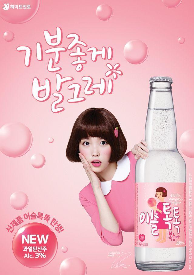 Korean ad                                                                                                                                                                                 More