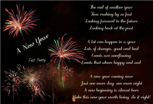 Chinese New Year 2019 Fireworks Poem Free Download Firework