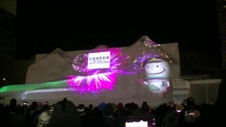 プロジェクションマッピング 「Hokkaido Shinkansen-Supernova Express 2016-」動画| 札幌ぶらぶらダイアリー #SnowFestival  #雪まつり