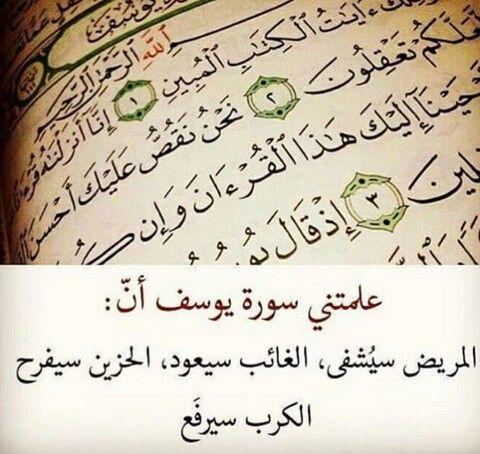 Pin By ليدي On تأمل Arabic Calligraphy Calligraphy Arabic