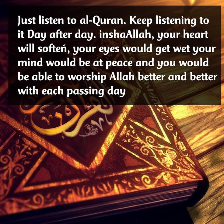 Al Quran. The Guidance For Mankind. #Islam