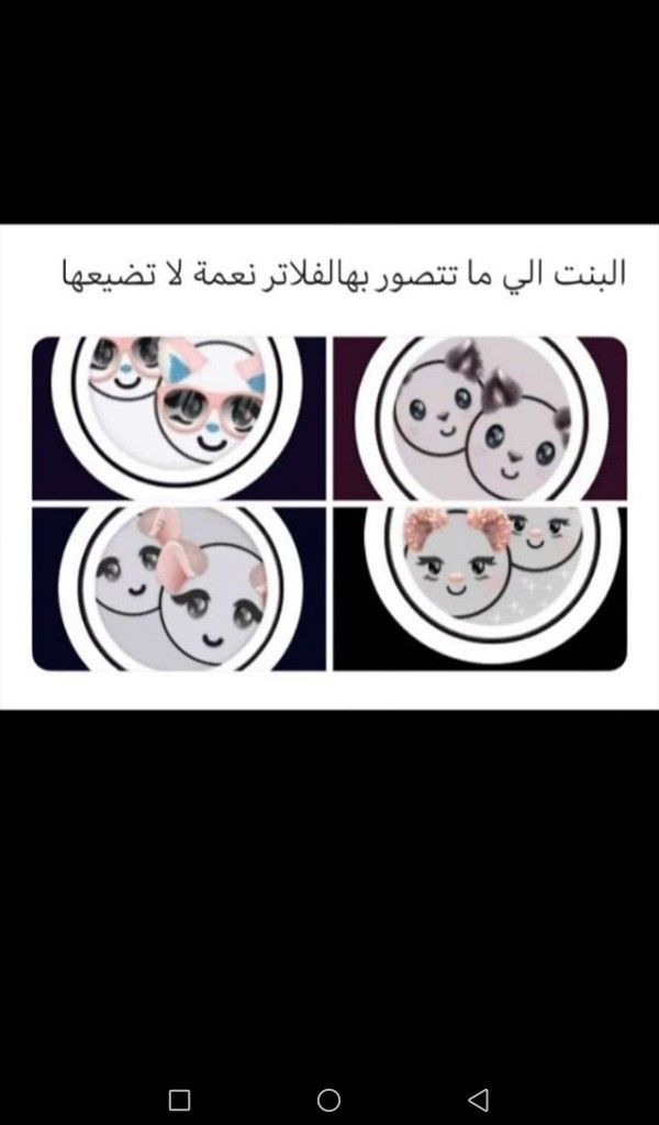 Pin By Toka Kn On Mood Funny Baby Quotes Fun Quotes Funny Funny Arabic Quotes