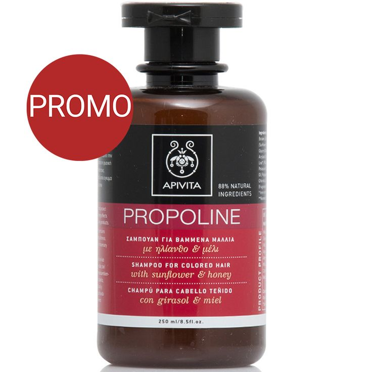 Apivita Propoline Σαμπουάν Για Βαμμένα Μαλλιά Με Μέλι & Ηλίανθο Προσφορά -20% 250ml. Μάθετε περισσότερα ΕΔΩ: https://www.pharm24.gr/index.php?main_page=product_info&products_id=13513