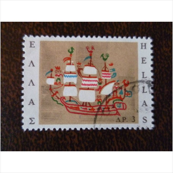 Greece 1966 Greek Popular Art Ship Skyros fine used stamp SG1030 embroidery