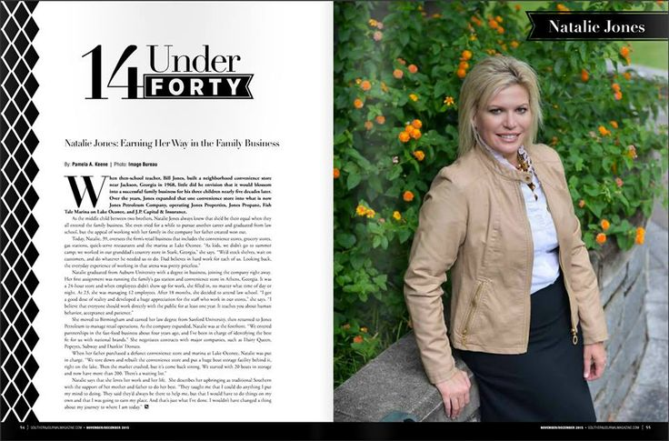 """Natalie Jones is paving her own way in the family business, and inspiring women everywhere to do the same. Read the digital issue of Southern Journal Magazine to learn why we chose Natalie as one of our """"14 Under 40."""""""