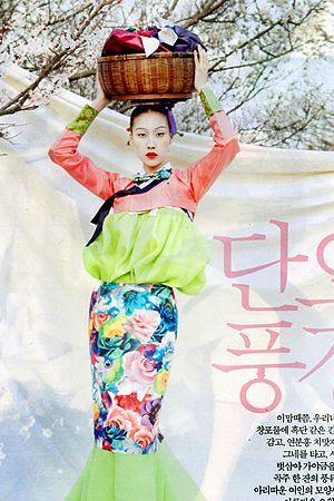 Détail de l'image -vogue korea may 2011 photography by bo lee designs by hanbok lynn