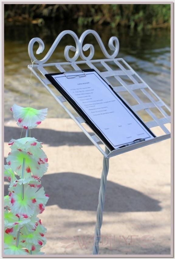 Как написать свадебные клятвы