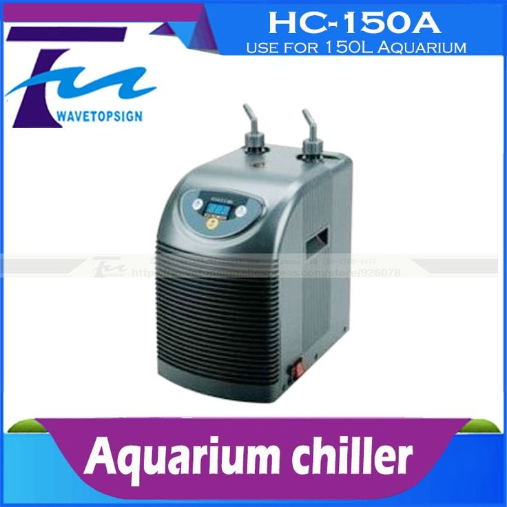 (249.00$)  Watch here  - Aquarium chiller HC-150A/cooling function machine /use for 150L Aquarium