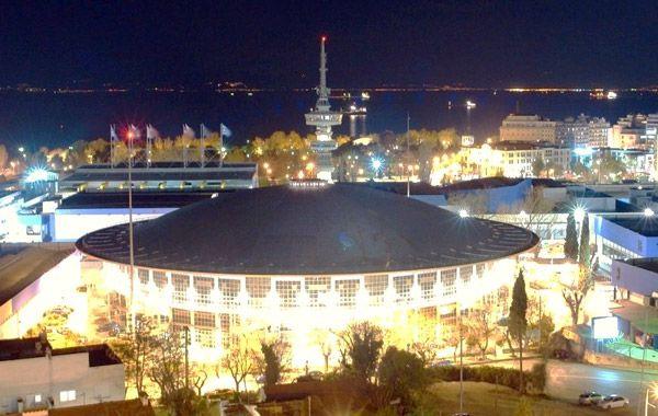 Thessaloniki International Trade Fair