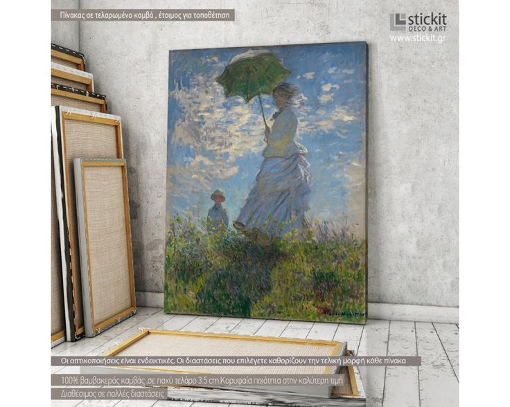 Woman with a parasol, Monet, αντίγραφο - αναπαραγωγή πίνακα σε καμβά,19,90 €,http://www.stickit.gr/index.php?id_product=18662&controller=product, Δείτε το !