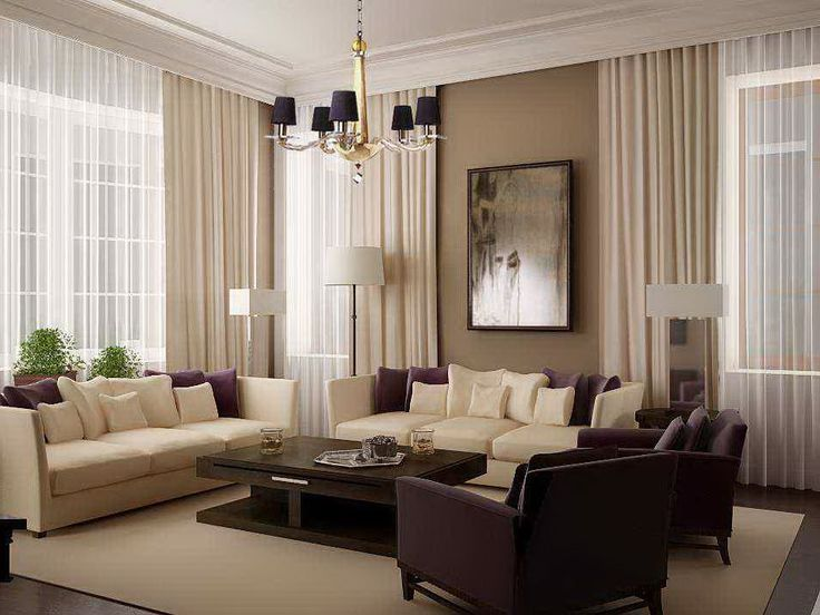 Superior Modern Living Room Curtains Drapes