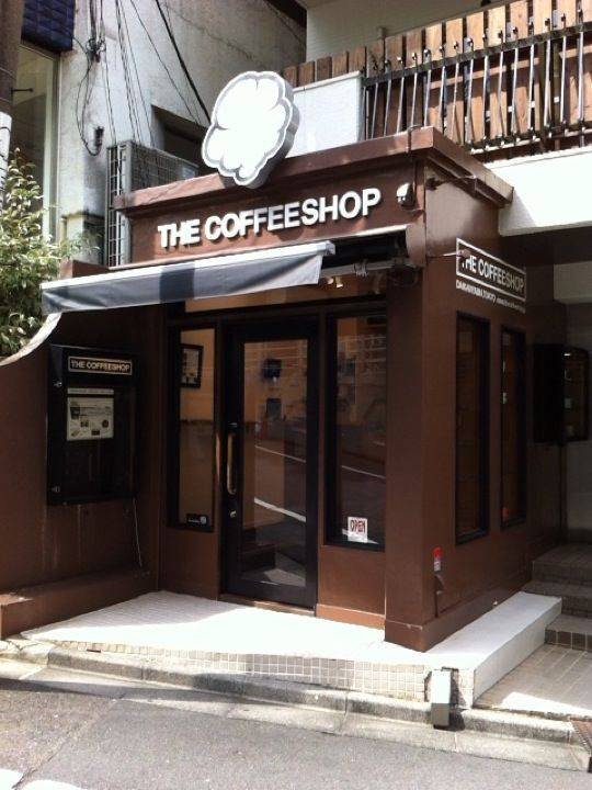 THE COFFEESHOP - My favorite coffee place while working in Shibuya. Designer mugs and coffee brewing accessories!