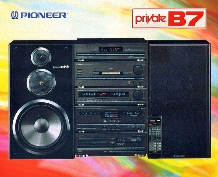 Twin Twin Audio PIONEER private B7 www.1001hifi.com