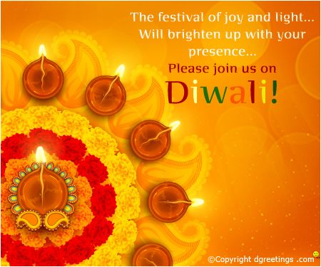 Please join us on Diwali - Invitation Cards