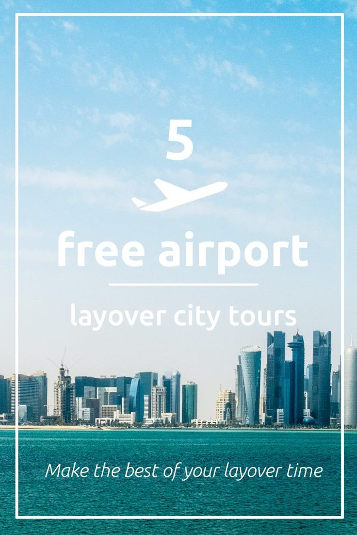 Forget being bored during a long layover at the airport. Discover which airports offer FREE tours of the city!