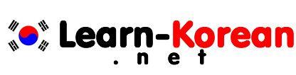 Learn Korean and Speak Korean :- Free Site for Learning Korean Language.