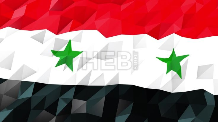 Stock Footage in HD from $19, Flag of Syria 3D Wallpaper Animation, National Symbol, Seamless Looping bi-directional Footage...,  #3d #abstract #Animation #arab #background #banner #blow #breeze #computer #concept #country #design #digital #fashion #flag #fold #footage #generated #glossy #illustration #Loop #low #material #modern #mosaic #motion #Move #nation #National #origami #perspective...