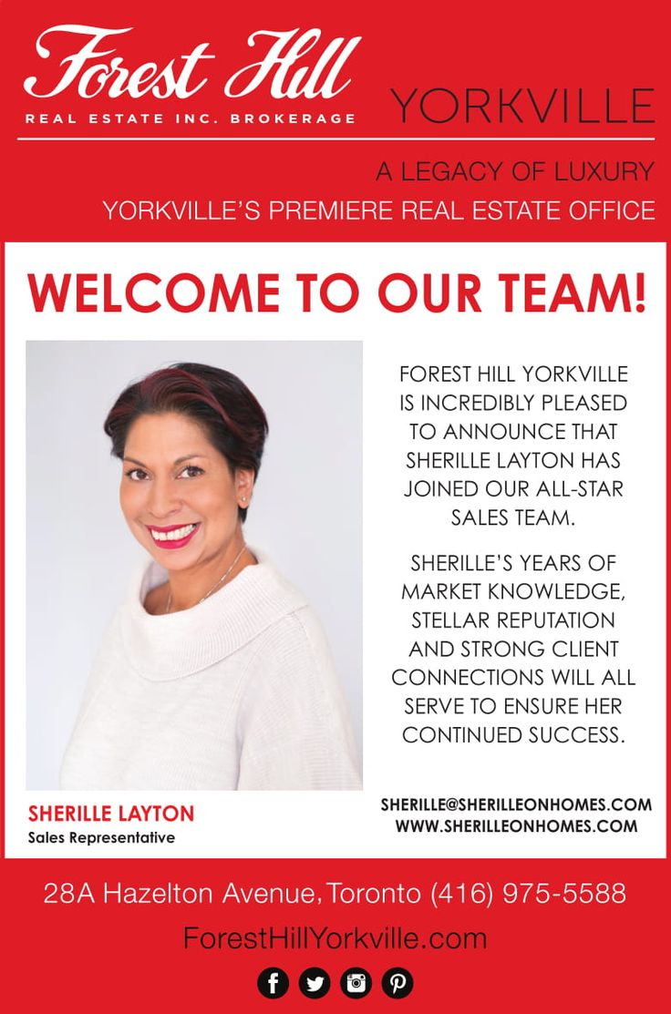 Forest Hill Yorkville in incredibly pleased to announce that Sherille Layton has joined our all-star sales team.  Sherille's years of market knowledge, stellar reputation and strong client connections will serve to ensure her continued success!  Welcome to the team, Sherille!