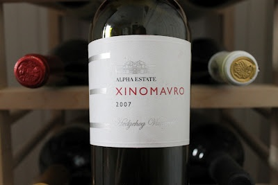 Xinomavro from Greece. A rare #wine that should definitely become more popular!