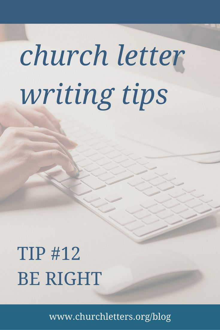 Click through for Tip 12 in a series of 13 Church Letter Writing Tips. These tips will help you as a Pastor or church administrator as you communicate with visitors and church attenders!  Plus, each tip also includes a free template letter that you can copy and paste to use for yourself!