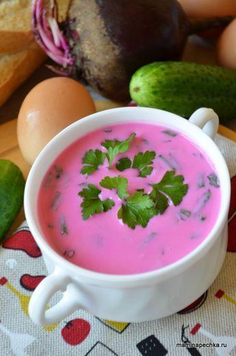 Добавить рецепт в избранное!Свекольник — очень популярный холодный суп среди славянских народов. Это летняя похлебка из вареной красной свёклы со свежими сезонными овощами и зеленью. Часто в него добавляют варёное …