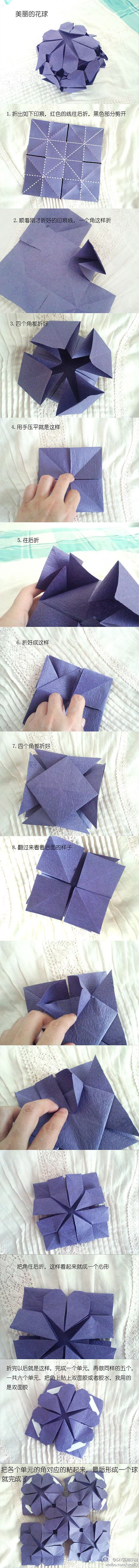 Beautiful heart-shaped flower ball ~  able to make it just by the pictures ****