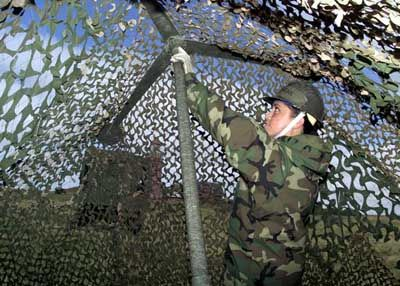"""HowStuffWorks """"How Military Camouflage Works"""""""