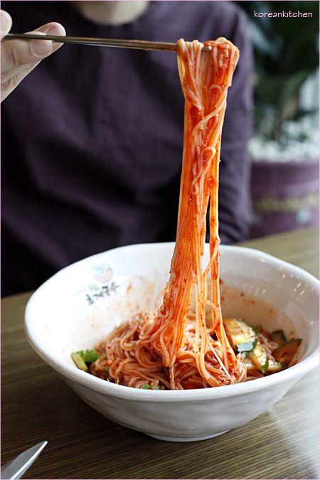 Bibim guksu (Korean spicy somyeon noodle)