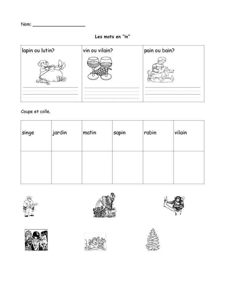 French worksheets for grade 1