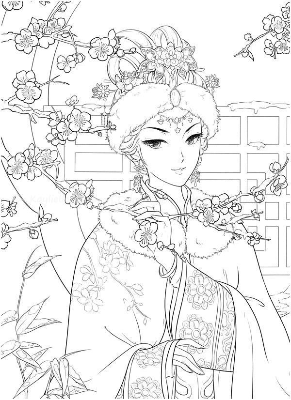 Free Download Chinese Portrait Coloring Book Pdf Coloring Books Printable Coloring Book Art