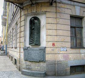 Памятный горельеф на фасаде дома.