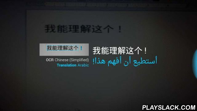 Cam Translate  Android App - playslack.com , New way of Text recognitionInstant Translator is designed to make it extremely easy to translate words from your papers, letters, etc. It includes both recognition of the word (OCR) pointed by your phone camera in selected source language and translation to a set of desired target languages all instantly!Recognized languages include:- Bulgarian- Chinese simplified- Chinese traditional- Czech- Danish- Dutch- English- Estonian- Finnish- French…