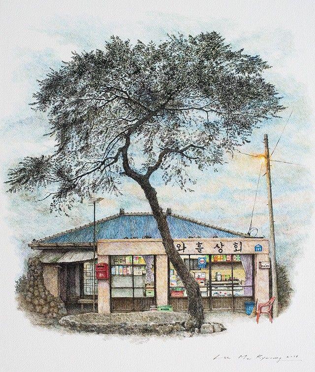 화가 이미경은 글로벌한 프렌차이즈 편의점에 밀려서 사라져가는 동네 슈퍼마켓을 그린다. 평범했던 어린 시절 슈퍼마켓에 동전을 들고 찾아가며 느낀 행복했던 그 순간을 디테일하게 그려내면서, 그림을 보는 많은 사람들에게 행복하고 따뜻했던 기억을 돌려준다. http://www.creativeboom.com/inspiration/me-kyeoung-lees-cha