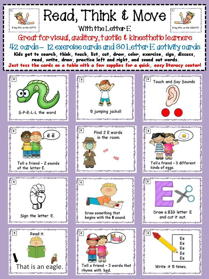 Keep your kids engaged and moving with these alphabet task cards for the letter E. Great for kinesthetic, auditory, visual, and tactile learners. 42 task cards in all. Kids get to search, think, touch, list, cut, draw, color, exercise, sign, discuss, read, write, draw, practice left and right, and sound out words! Covers MANY of the common core foundational reading skills for kindergarten and first grade. $2