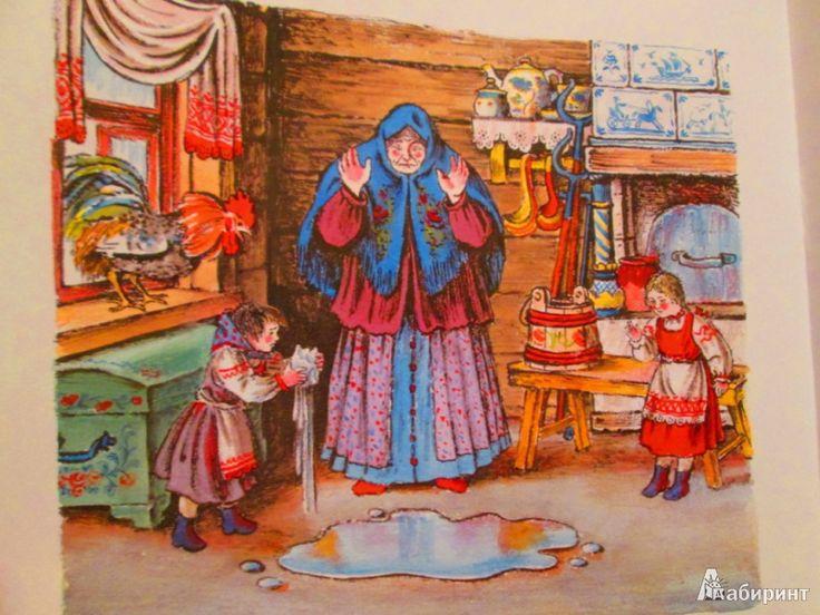 Картинки мороз иванович и ленивица