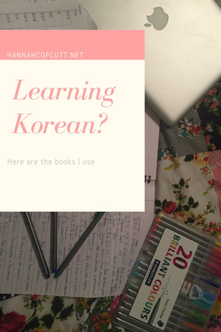 Learning Korean? Here are 5 books I use to help me study  | Korean