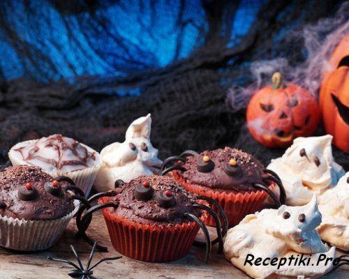 Десерты на Хэллоуин - рецепты страшно вкусных сладостей