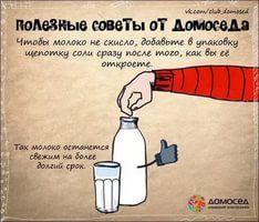 рецепты в картинках на все случаи жизни: 9 тис. зображень знайдено в Яндекс.Зображеннях