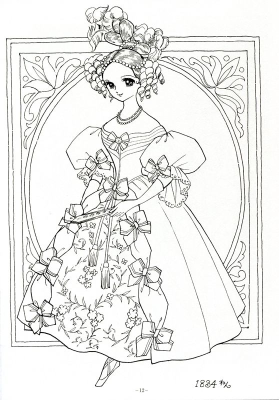 Japanese Shoujo Coloring Book 1