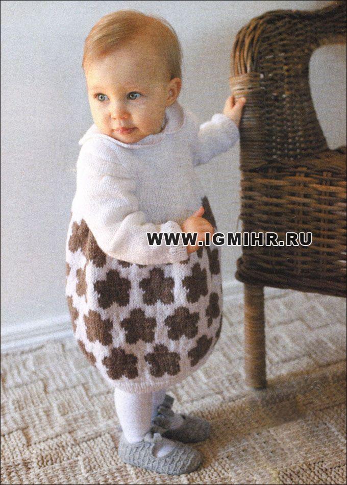 Теплое платье с жаккардовым рисунком, для малышки 1-12 месяцев, от финских дизайнеров. Спицы. Обсуждение на LiveInternet - Российский Сервис Онлайн-Дневников