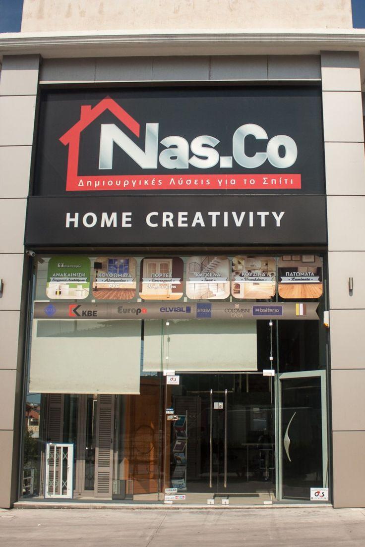 Μελέτη Περίπτωσης: Nasco