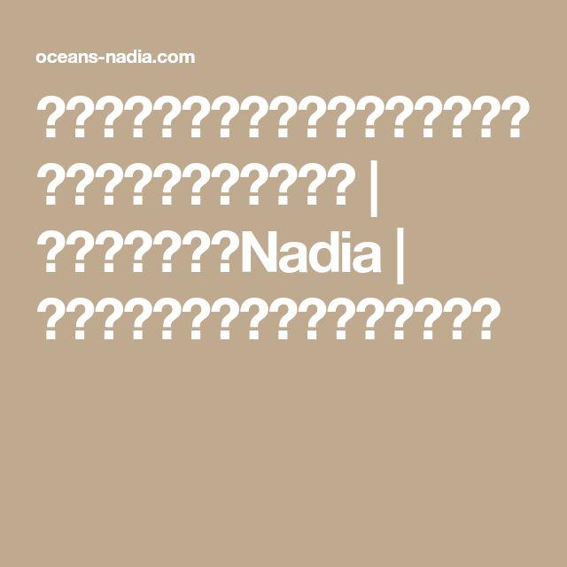 餃子の皮でもっちり食感!「なんちゃってラザニア」を作ろう | レシピサイト「Nadia | ナディア」プロの料理を無料で検索