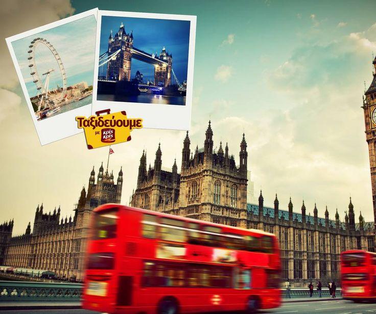 Ταξιδεύουμε στο Λ_ _ _ _ _ _ _! Το κόκκινο λεωφορείο θα μας γυρίσει στα αξιοθέατα και μετά είναι ώρα για τσάι με την Βασίλισσα στα ανάκτορα του Μπάκινγκχαμ!