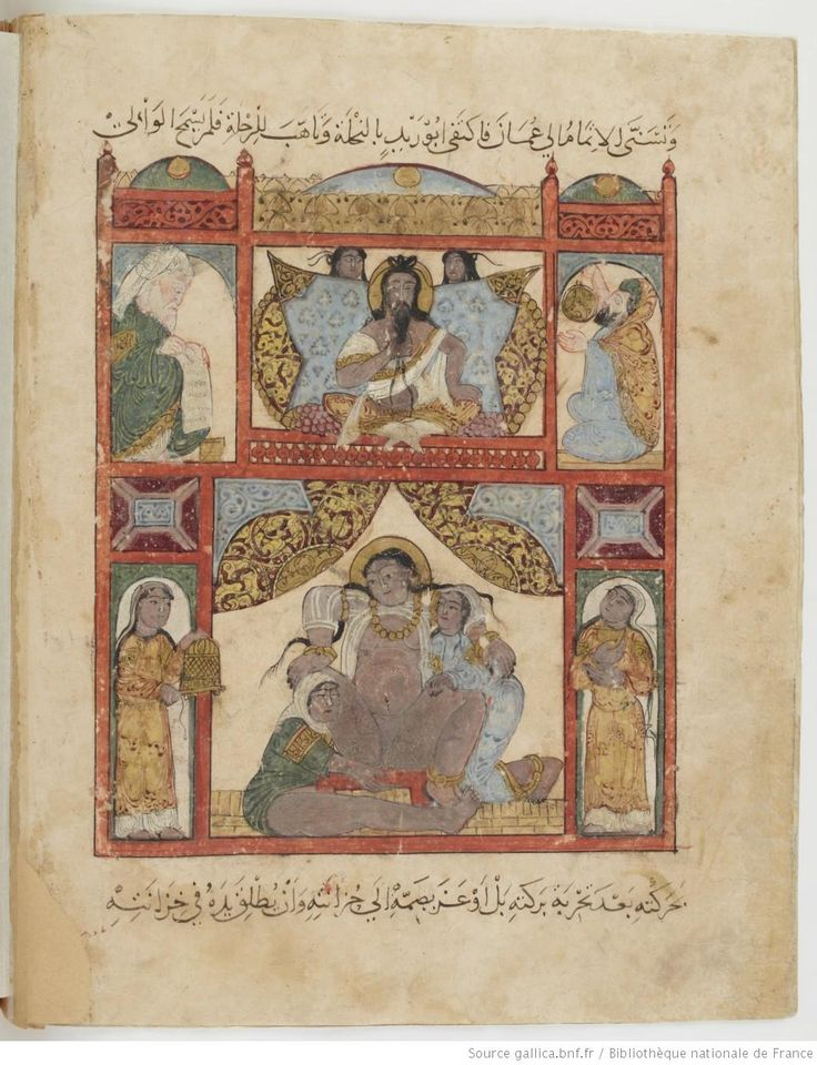 Folio 122 Verso: maqama 39. Queen giving birth