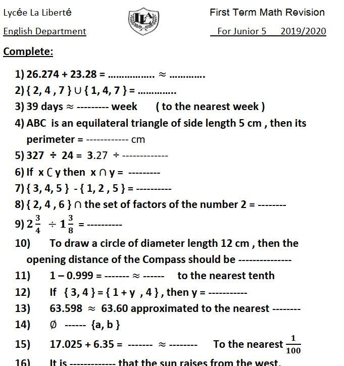 مراجعة ماث للصف الخامس الابتدائي الترم الأول 2020 Math Exam Abc