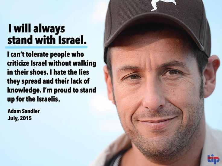 Image result for Adam Sandler and Israeli flag