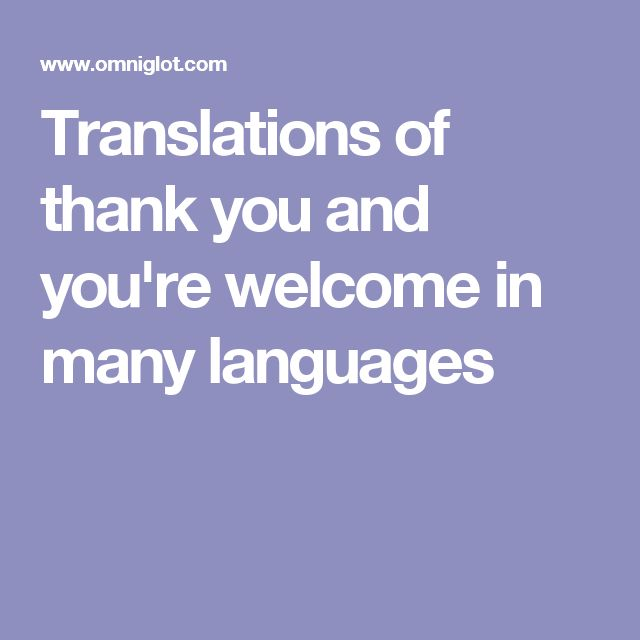 You're Welcome In Japanese