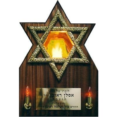 Lit Memorial Plaque Personalized