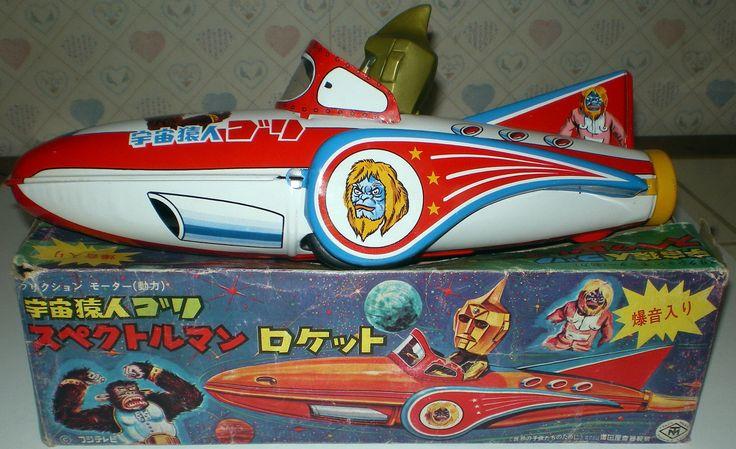 Masudaya Spectreman Rocket 70s/ebay