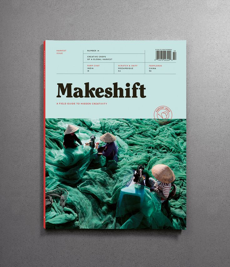 Makershift #14: Harvest Issue | Abduzeedo Design Inspiration